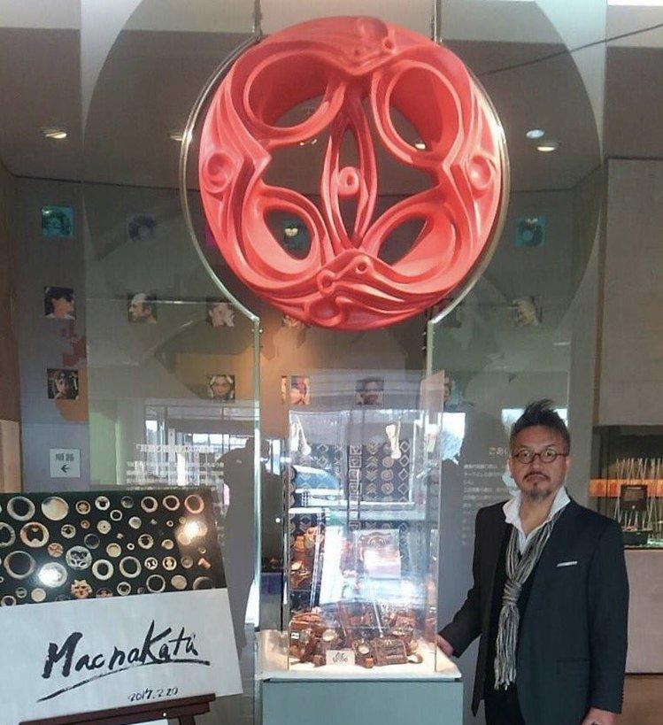 国指定重要文化財展示博物館MacNakata展